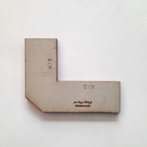 کشو گونیا 8*12 cm