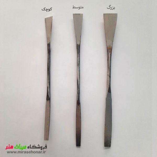 قلم گچبری بومخار