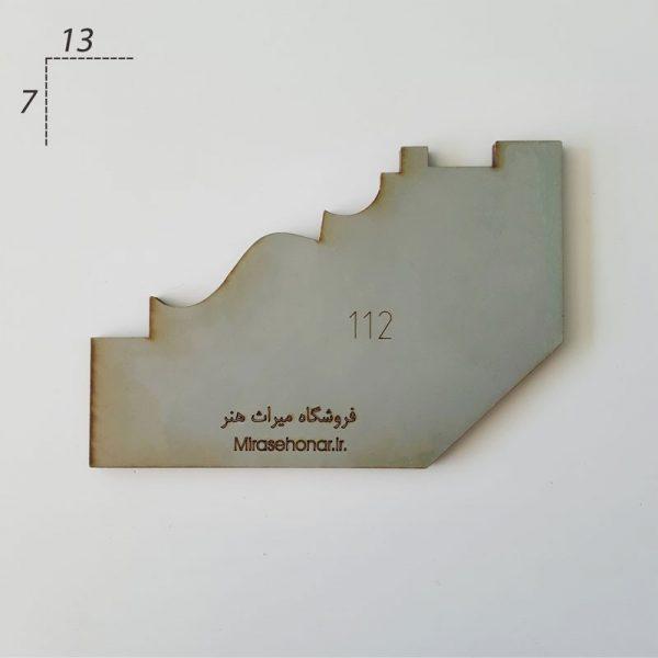 کشو گلویی کد 112