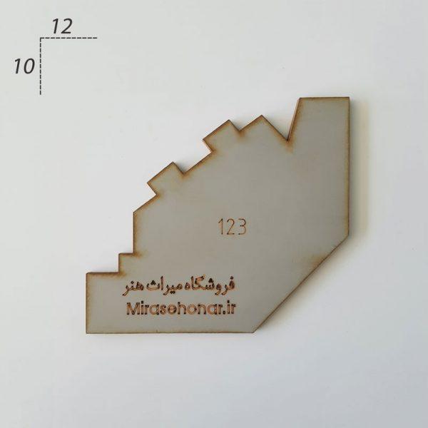 کشو گلویی کد 123