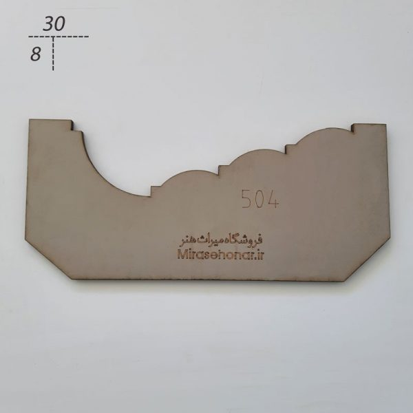 کشو دورلامپی کد 504